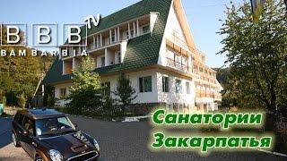 Украина. Курорты и санатории для лечения опорно двигательного аппарата