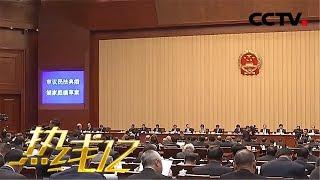《热线12》 20191024| CCTV社会与法