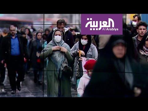 تفاعلكم | #إيران تلقي باللوم على #أميركا بعد انتشار #كورونا!  - نشر قبل 3 ساعة