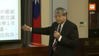0214監院調查扁案換法官
