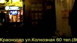 Пивная N1   г. Краснодар ул.Кохозная 60 тел.(861) 2-570-500('Пивная №1' -- это традиционный пивной ресторанчик с уютной, удобной обстановкой, демократичной атмосферой,..., 2011-01-05T21:50:42.000Z)