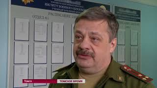 В Институте военного образования ТГУ прошла двадцать третья олимпиада