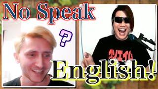 外国人に英語で自己紹介したら誤解しか生まれなかった【MSSP/M.S.S Project】