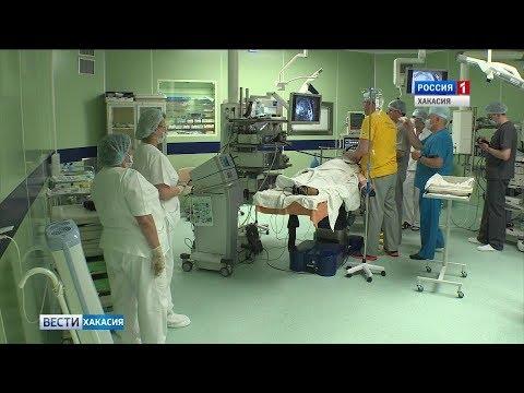 В Хакасии будут делать эндоскопические операции на желудке по японской технологии. 29.05.2019