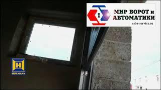 видео Hormann ProMatic привод для ворот