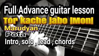 Full advance guitar lesson( intro,solo,lead, chords etc) of |Tor kache jabo (mon) |marudyan |pota