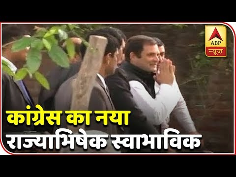For Congress, Family Is Party: BJP On Priyanka Gandhi's Entry In Politics | ABP News