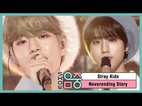 [쇼음악중심] Stray Kids - 끝나지 않을 이야기(Stray Kids - Neverending Story) 20191221 - MBCkpop