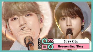Download lagu [쇼음악중심] Stray Kids - 끝나지 않을 이야기(Stray Kids - Neverending Story) 20191221