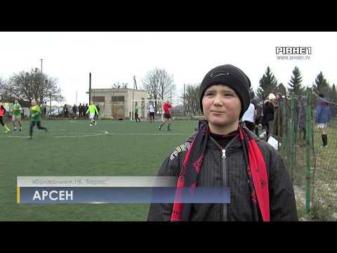 TVRivne1 / Рівне 1: Як фанати рівненського Вереса за кубок України серед вболівальників змагалися