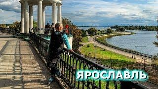 Ярославль. Стрелка и Трактир на Набережной. Женя чеканит монеты)