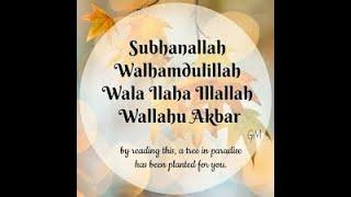 subhanallah alhamdulillah moshiur rahman islamic song