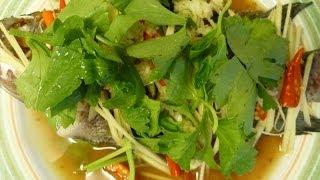 Thai Food Steam Tilapia Fish