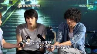 GangDongWon   ~ 20100917  MBCセクションTV芸能通信