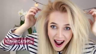 як зробити дуже пишне волосся