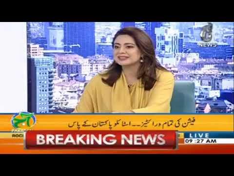 Aaj Pakistan with Sidra Iqbal   18th November 2020   Aaj News