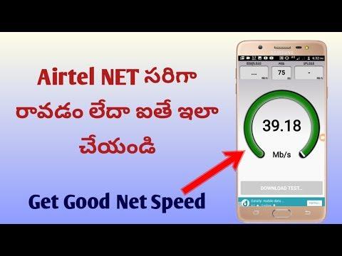 How to Get Good INTERNET Speed on Airtel || Simple trick || Telugu Tricks