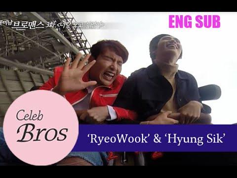 Ryeowook(Super Junior)&Hyungsik(ZE:A), Celeb Bros S3 EP3