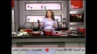 برنامج المطبخ – طاجن سمك كريمي بالبطاطس  – الشيف آيه حسني – Al-matbkh
