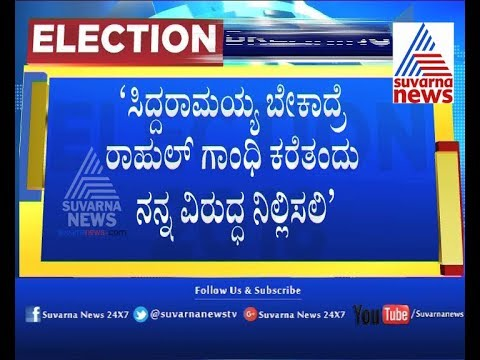 Karnataka Election Date To Be Announced By April 15 - Election Commission from YouTube · Duration:  2 minutes 4 seconds