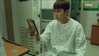 [My Secret Terrius] EP19 Forced identity washed by Son Ho-Jun, 내 뒤에 테리우스20181025