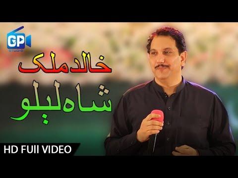 Khalid Malak | Pashto New Hd Songs 2017 | Shah Laila - Gp Studio Eid Show - Ful Hd Songs 1080p