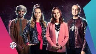 نجوم العلوم | نجم الموسم العاشر