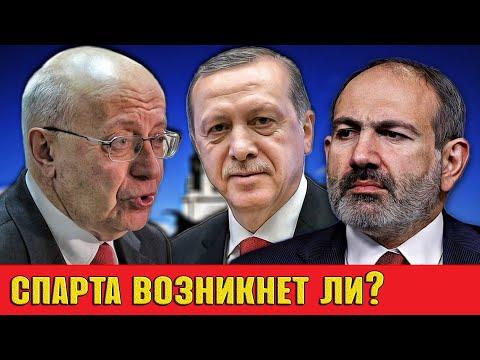Армения станет Турецким вилайетом и будет такая резния что 1915 пакажетя мелочью - Кургинян