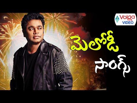 A. R. Rahman Birthday Special || Melody Songs || Volga Videos || 2017