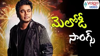 A. R. Rahman Birthday Special || Melody Songs || Volga Videos || 2017