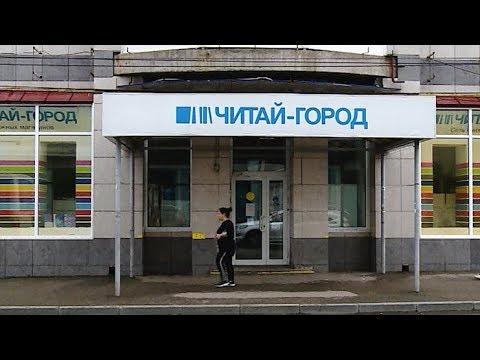 """""""Читай-город"""": четыре этажа книг на любой вкус в центре Краснодара"""