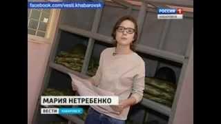 Вести-Хабаровск. Новая военная форма