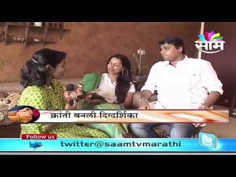 Raksha Bandhan Special Interview - Kranti Redkar