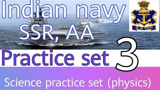 Indian navy practice set 3(science) by Banty Chaudhary