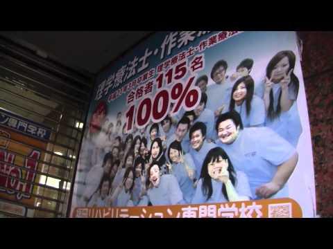楓ドキュメントmovie「Fukuoka Life」