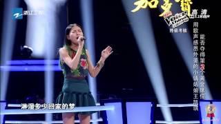 王凯琪 - 带我到山顶 (中国好声音第三季, 优化版)