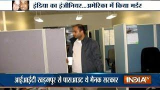 IIT Kharagpur Alumnus Kills US Professor at UCLA in America