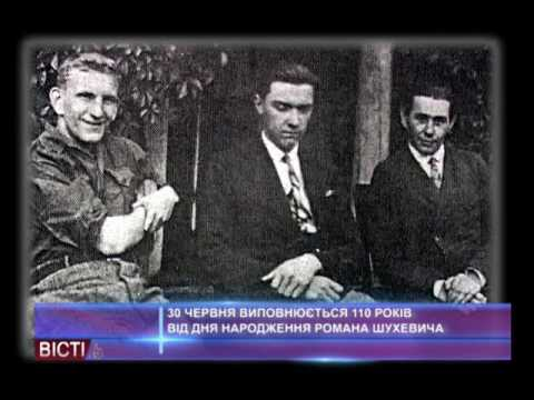 30 червня виповнюється 110 років від дня народження Романа Шухевича