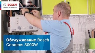 Техническое обслуживание конденсационного котла Bosch Condens 3000W(По правилам эксплуатации газового оборудования необходимо ежегодно проводить техническое обслуживание..., 2016-10-21T11:28:22.000Z)