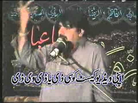 Zakir Ghazanfar Abbas Gondal (Shahdat Imam Hussain a.s) Kot Abdul Malik