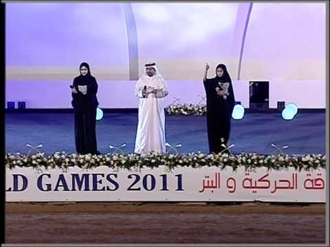 IWAS World Games Sharjah 2011 part1