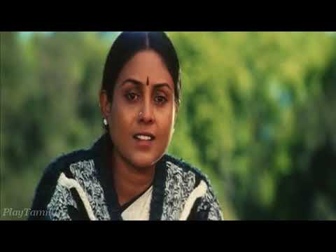 Vlc Record 2017 08 29 18h37m12s Raam    Ripped By PlayTamil In
