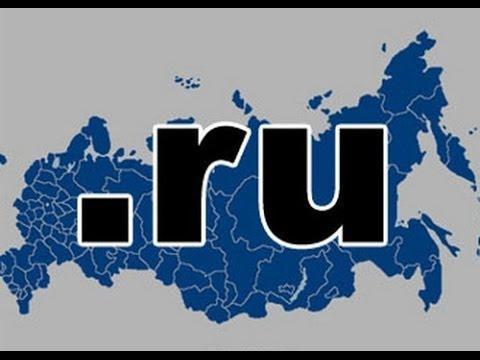 Регистрация Домена. Как зарегистрировать самый дешевый домен в зоне ru