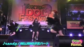 【OFFICIAL】BELLRING少女ハート『c.a.n.d.y.』(TIF2015)