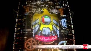 Mapping 3D  Burj Al Arab Dubaï