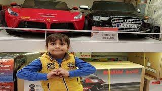 Cinar Efeye yeni BMV i8 akulu araba bakiyoruz kornali ve isikli!! battery powered car BMW ...
