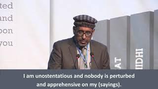 Ya Ilahi Reham Kar   Urdu Nazm English Subtitled
