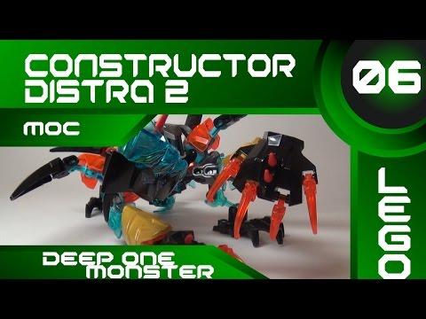 Лего самоделки - Глубинный монстр (MOC)