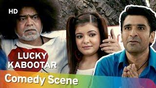 Lucky Kabootar - संजय मिश्रा की सुपरहिट कॉमेडी सीन्स - Comedy Scene - Shemaroo Bollywood Comedy
