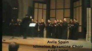 Byzantine Choir Idimelon - Avila, Spain